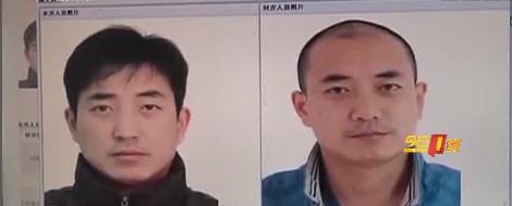 重逢:失散36年 双胞胎神奇相认