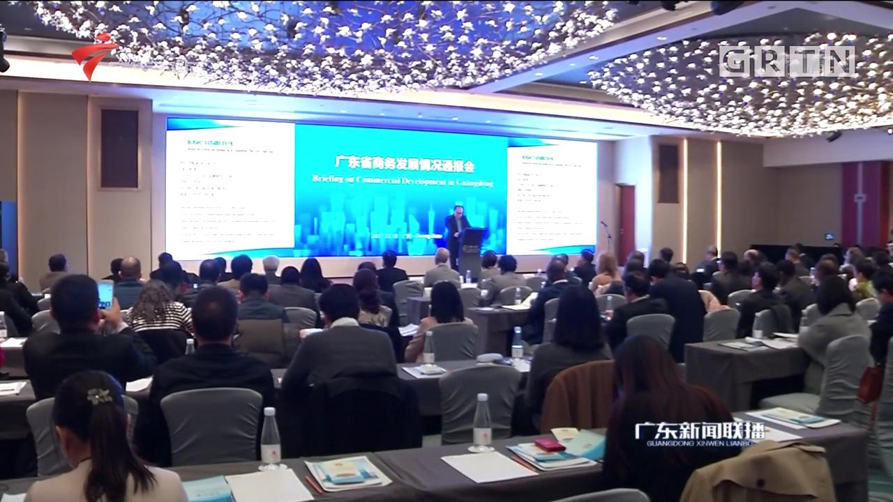 """广东:1-10月实际吸收外资实现总量和增量全国""""双第一"""""""