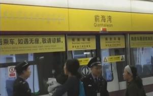 深圳地铁11号线:桩头击穿地铁隧道 致线路部分停运