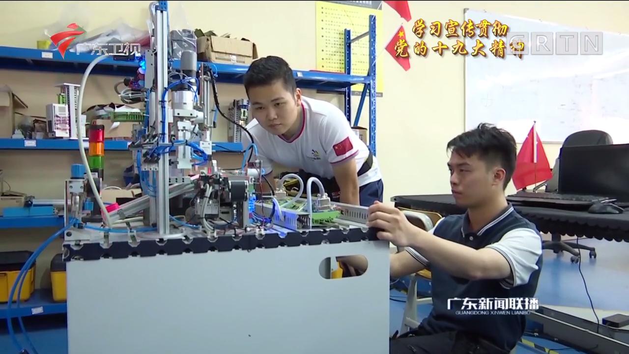 广东:全力建设知识型技能型创新型劳动大军