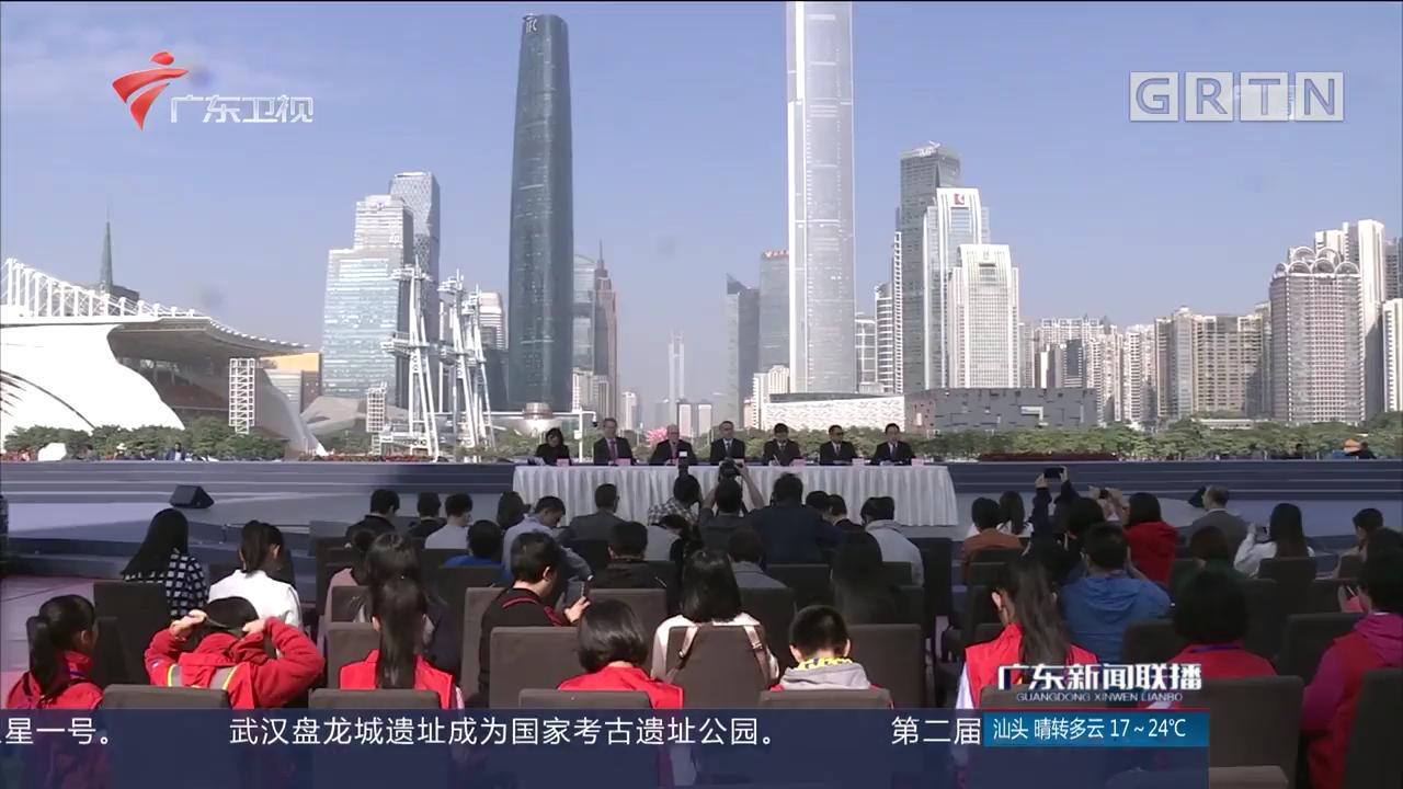 2017广州《财富》全球论坛将于12月6日到8日举行