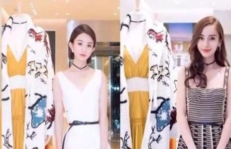 赵丽颖击败杨颖 登上最具商业价值明星榜第二位