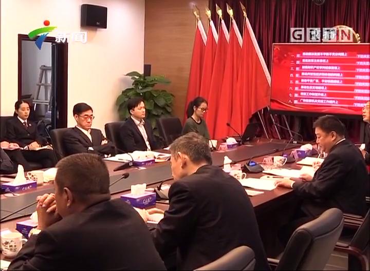 谋划引领广东铁检工作新发展