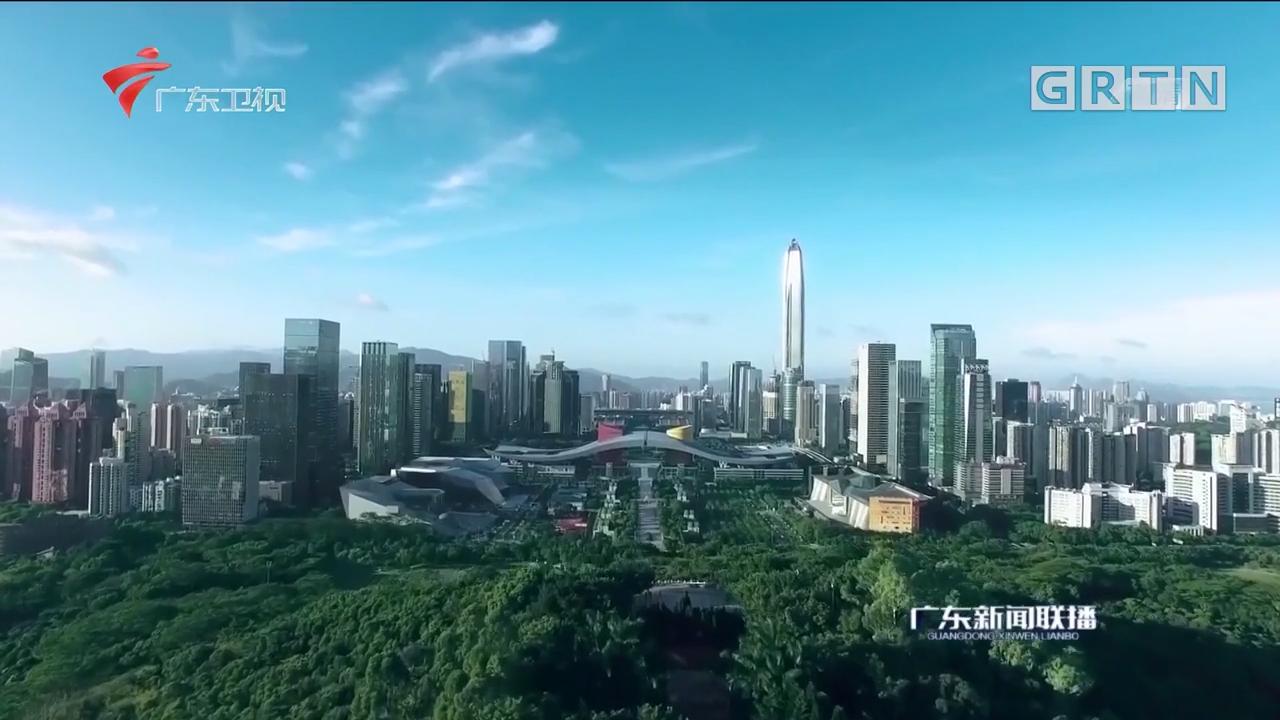 """广深科创走廊 剑指中国""""硅谷"""""""