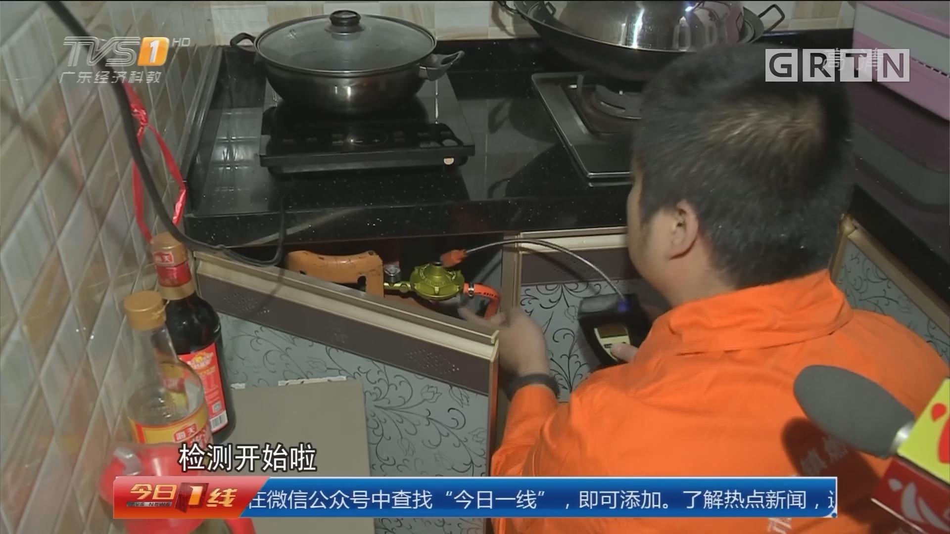关注用气安全:厨房用气 要小心哪些安全隐患?