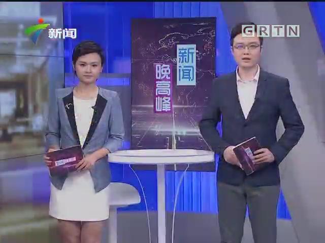 """全国首家""""零跑腿""""公证处落户佛山"""