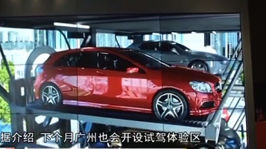 刷脸试驾 首家汽车自动贩卖机现身上海