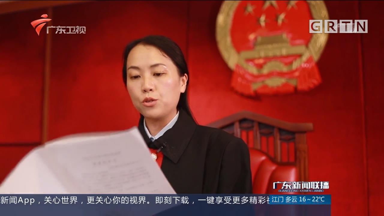 陈海仪:将慈母情怀融入青少年帮教工作