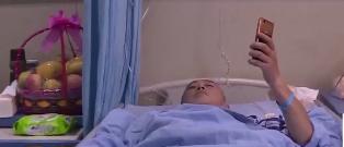 四川成都:长期躺床玩手机 致高位截瘫