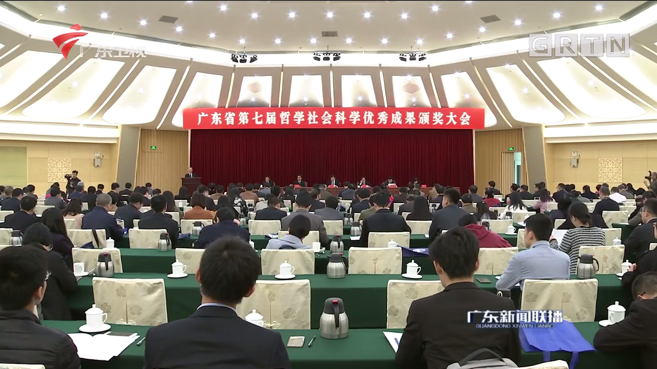 为推动习近平新时代中国特色社会主义思想落地生根作出贡献
