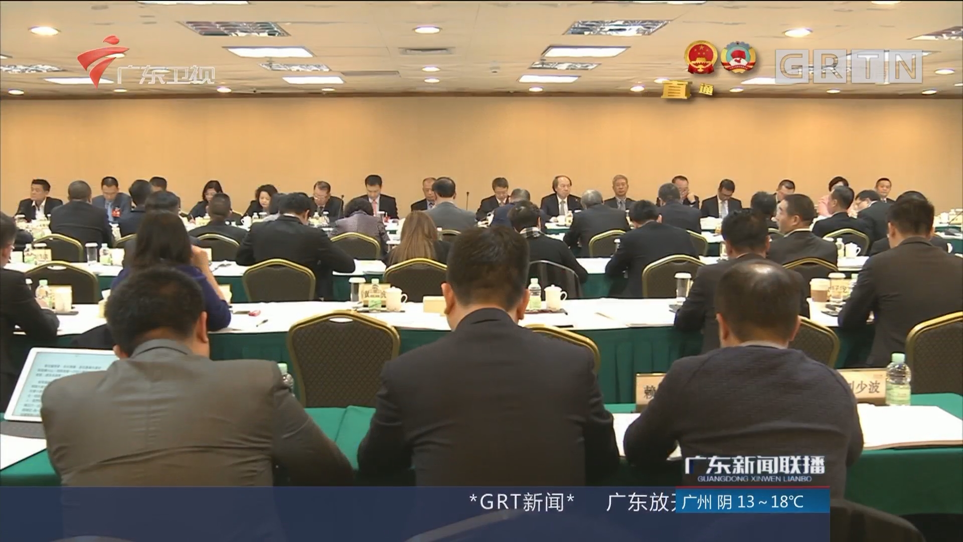 政协委员继续分组讨论《政府工作报告》