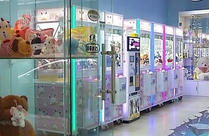 清远:无人看守娃娃机店频被偷 窃贼竟是对情侣
