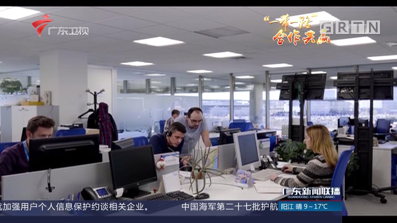 广东企业走出去:总戈成林 磨砺自强