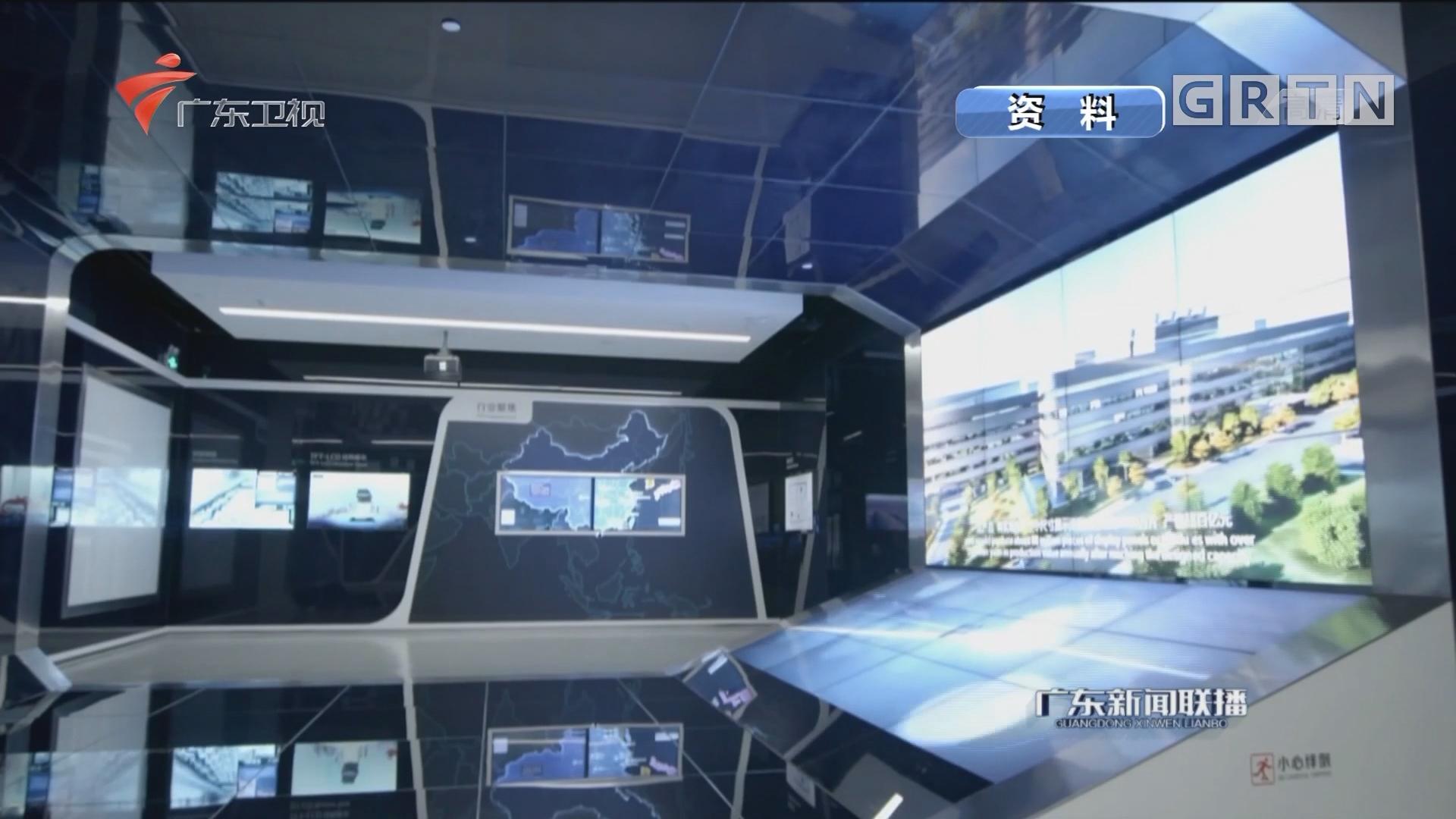 国家印刷及柔性显示创新中心正式启动建设
