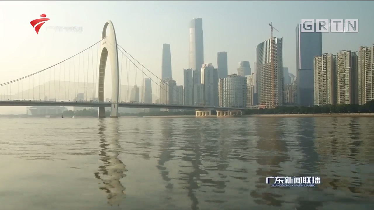 广东实现五级河长体系全覆盖