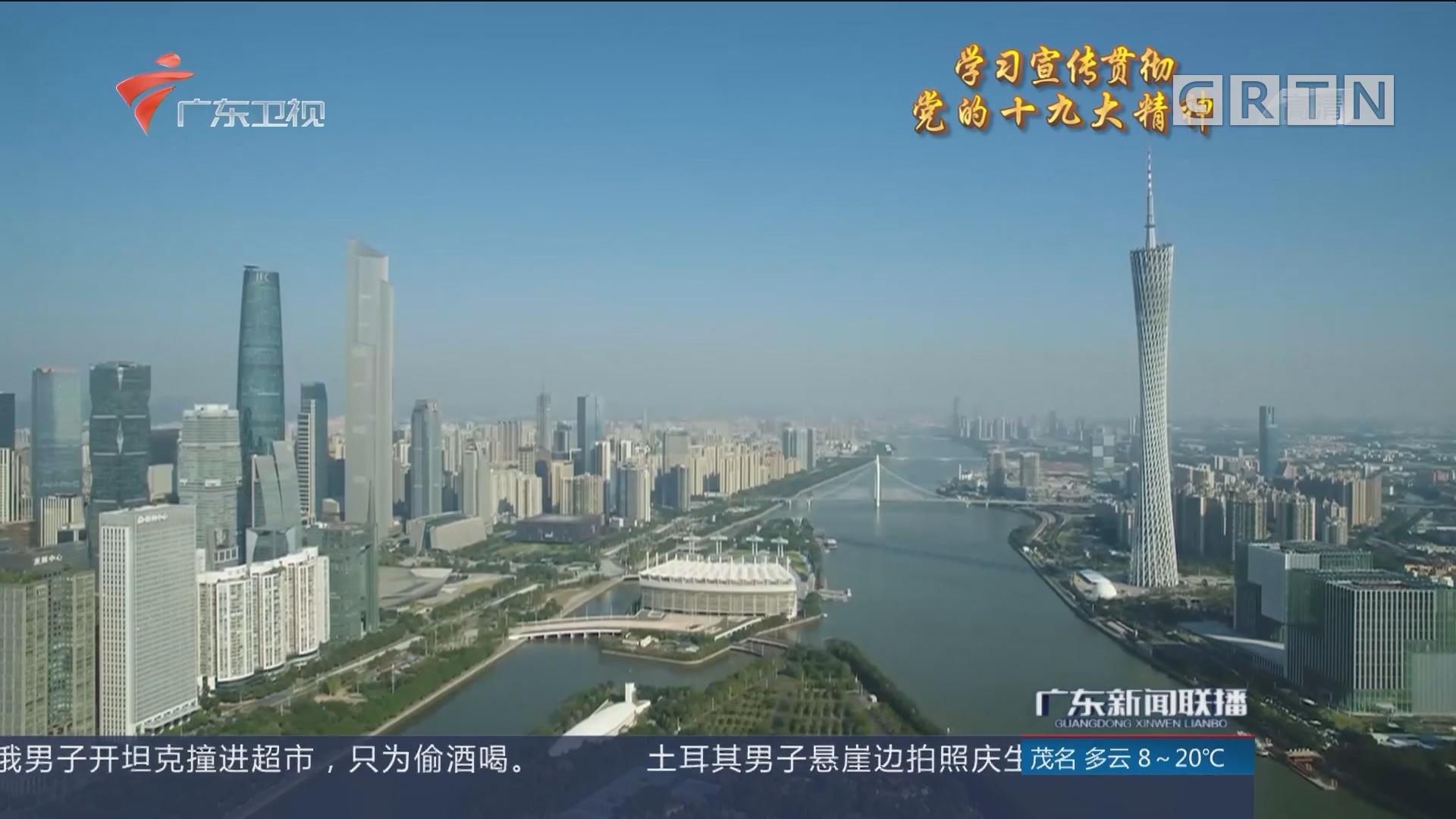 广州:打造美丽花城的新名片