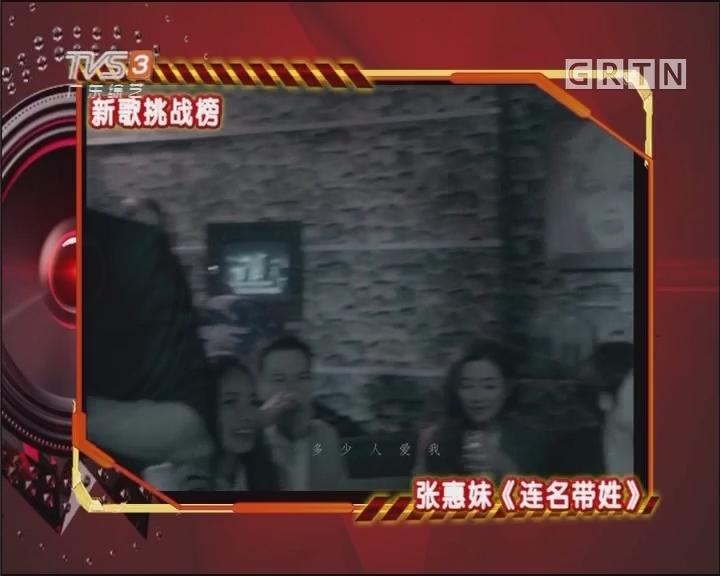[2018-01-06]劲歌王