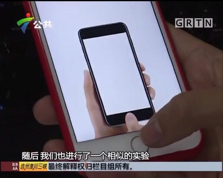 网传手机指纹锁3步可解 专家释疑不必慌张