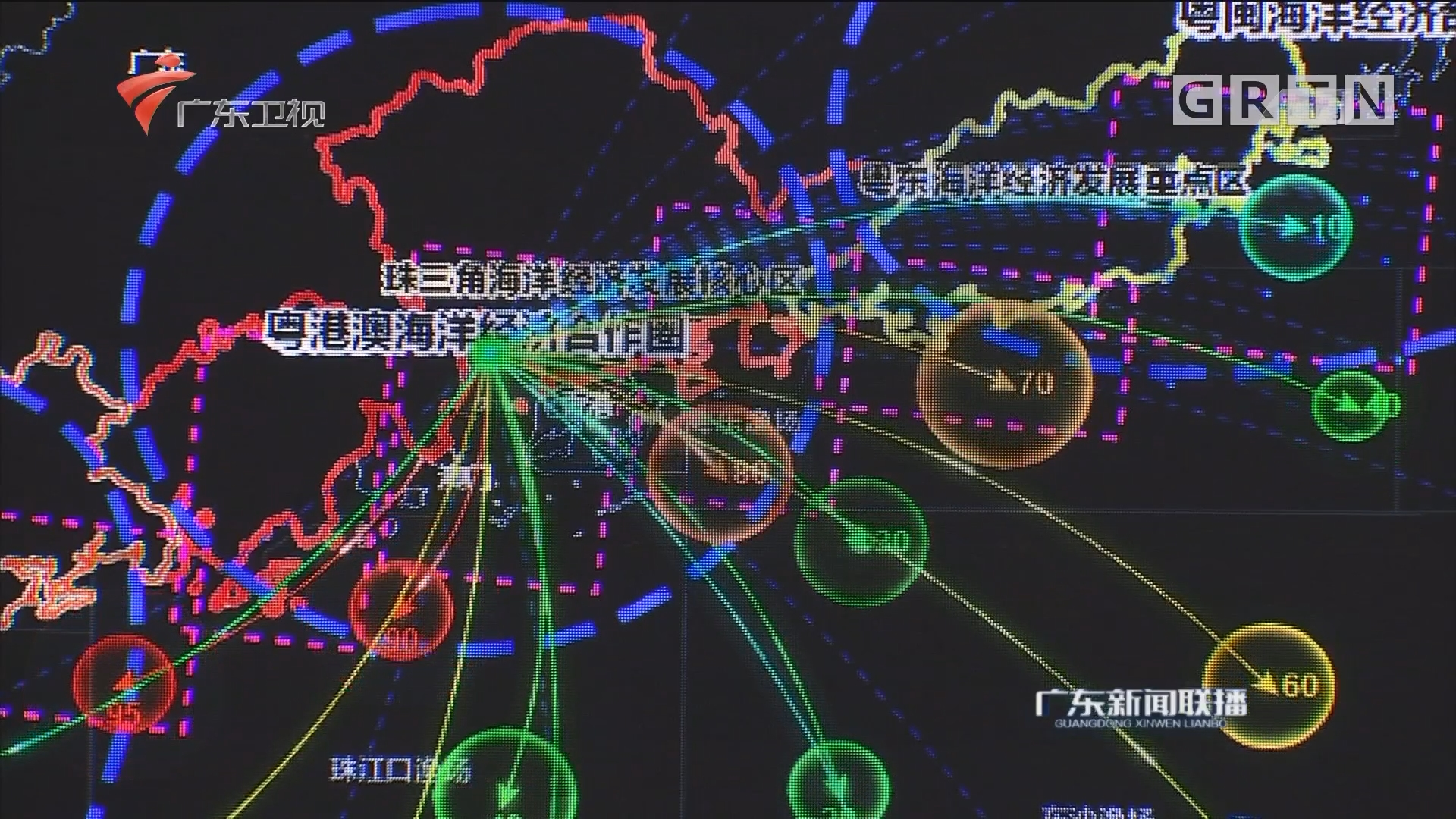 广东率先建设海洋大数据平台