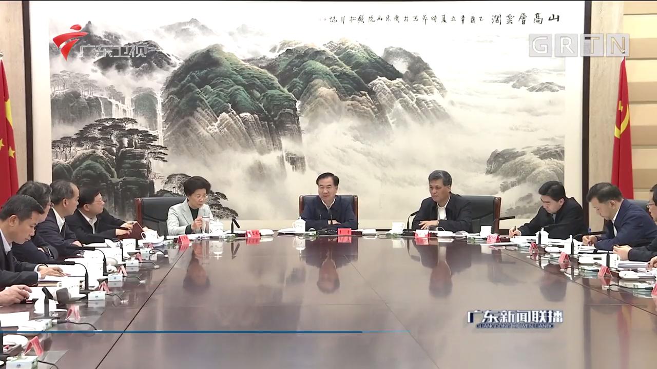 省委常委会召开扩大会议 李希主持会议