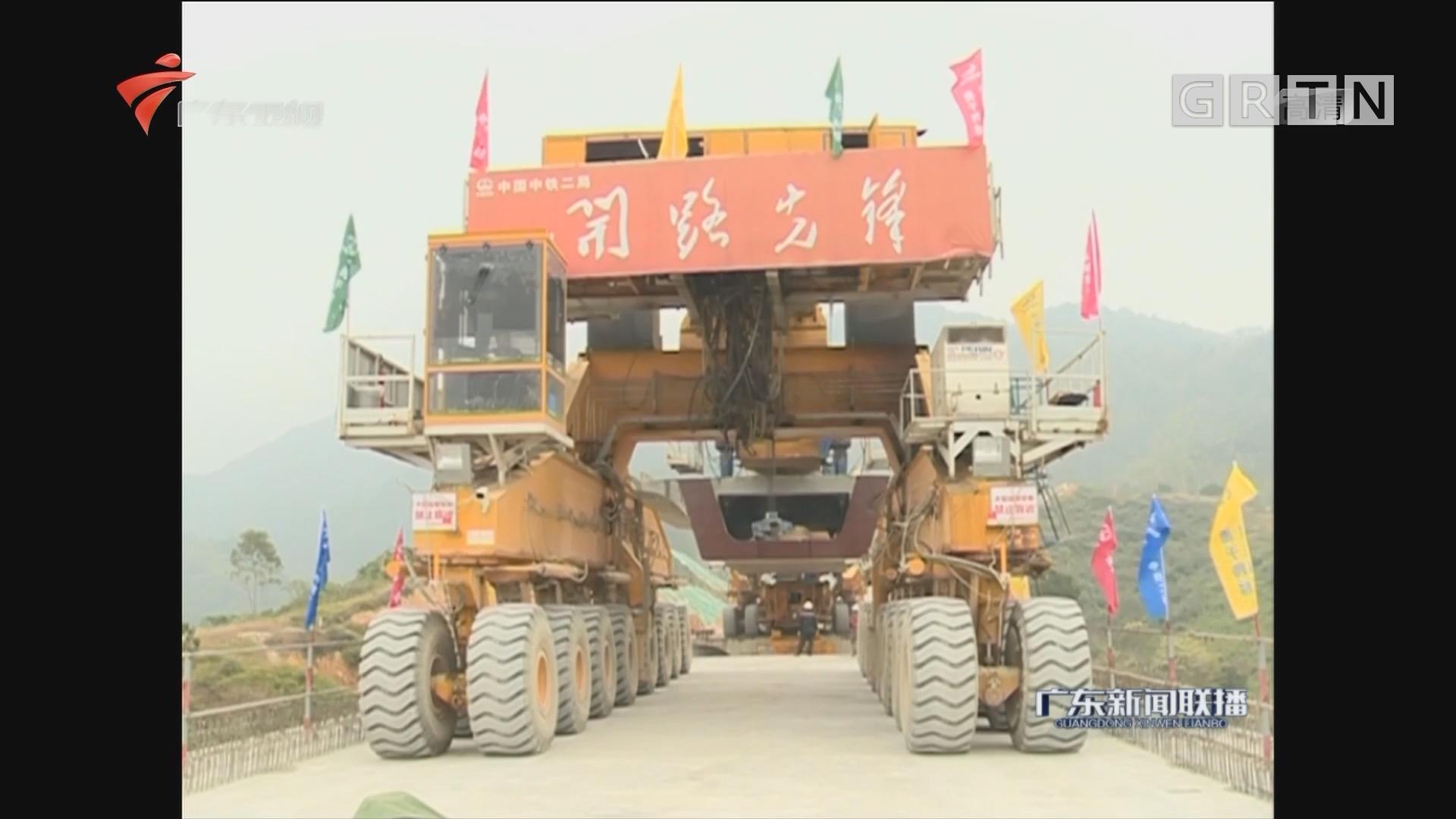 梅汕高铁丰顺段提前完成架梁施工任务