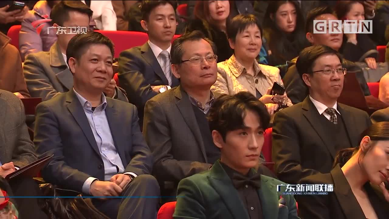 第14届电视剧南方盛典 开年大放异彩