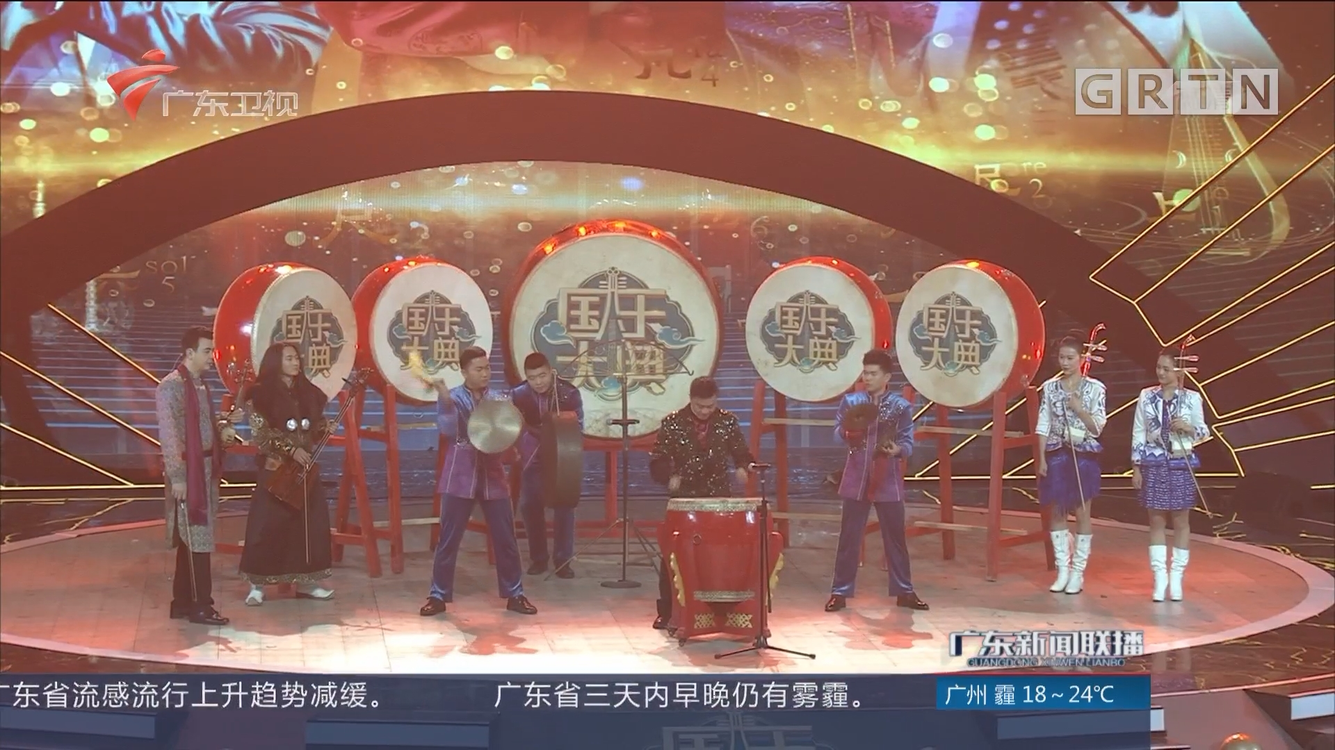 聆听中国音乐之美 《国乐大典》开机