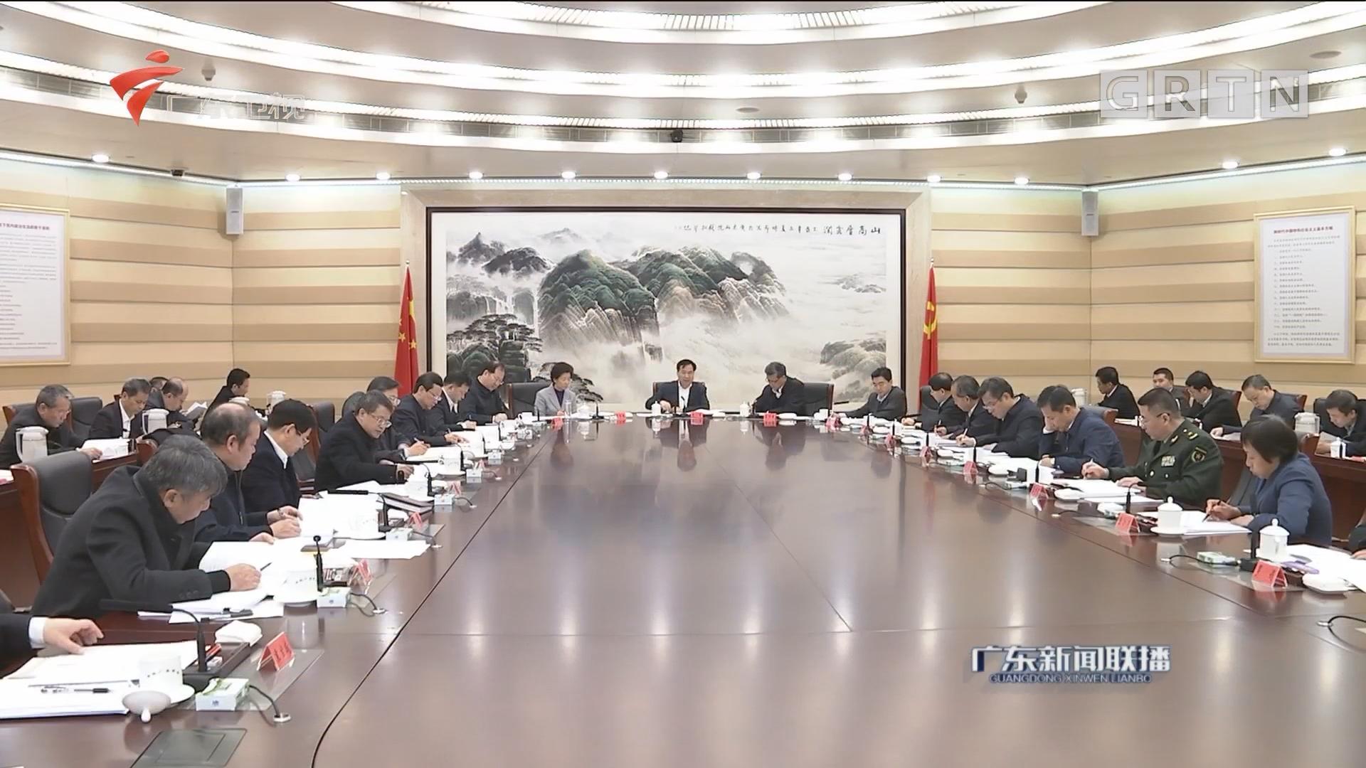 省委常委会召开会议 李希主持会议 传达学习贯彻党的十九大精神研讨班精神