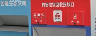 广州垃圾分类:不分类就违法!单位个人都适用