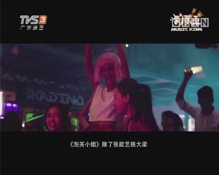 [2017-12-30]劲歌王
