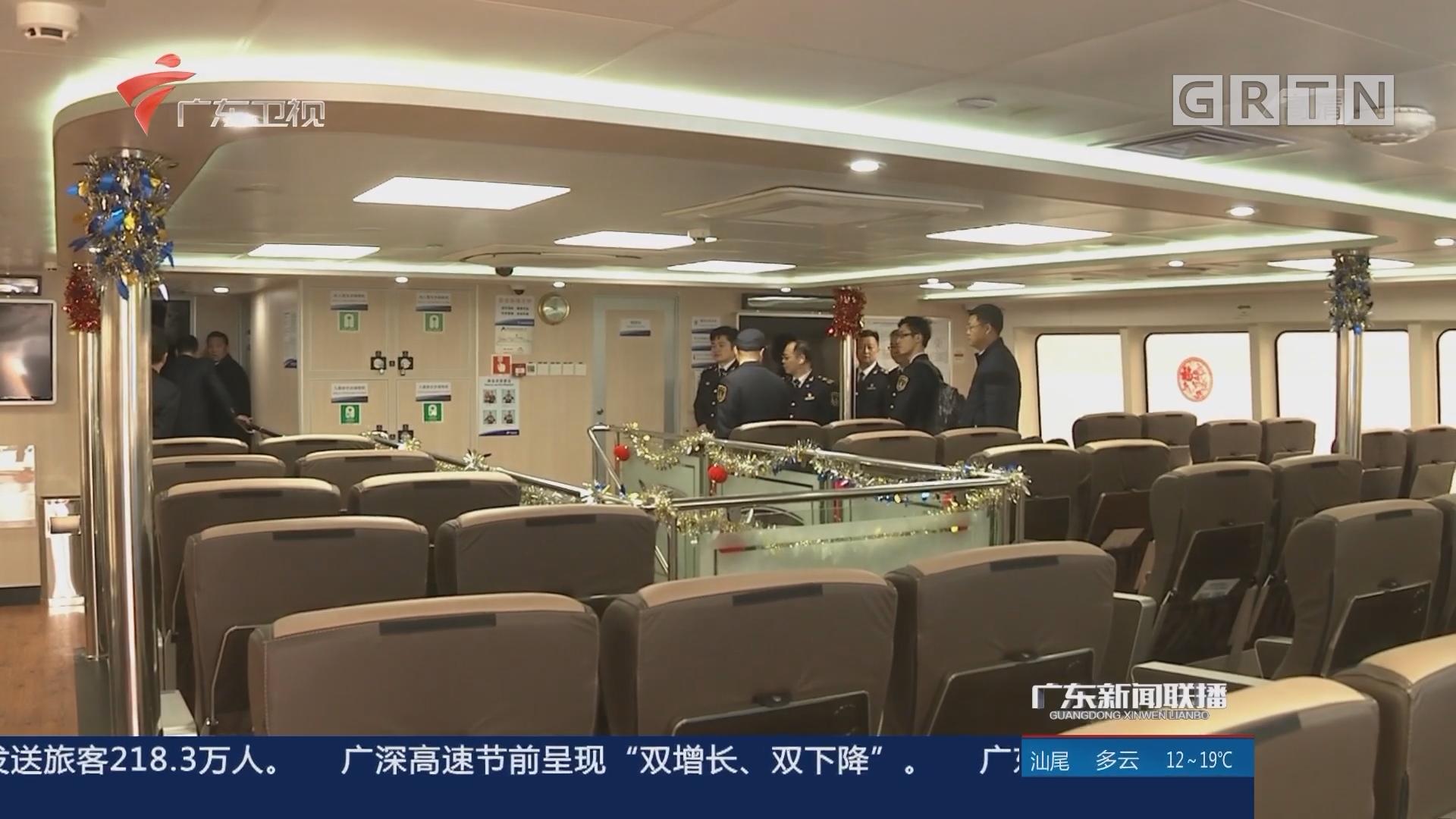 水上春运进入高峰期 海事排查安全隐患251项