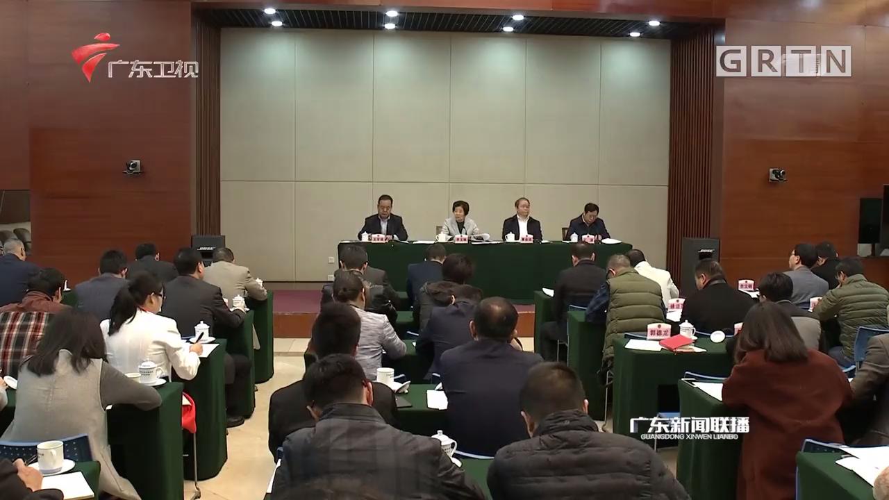 做好广东代表团随团服务工作