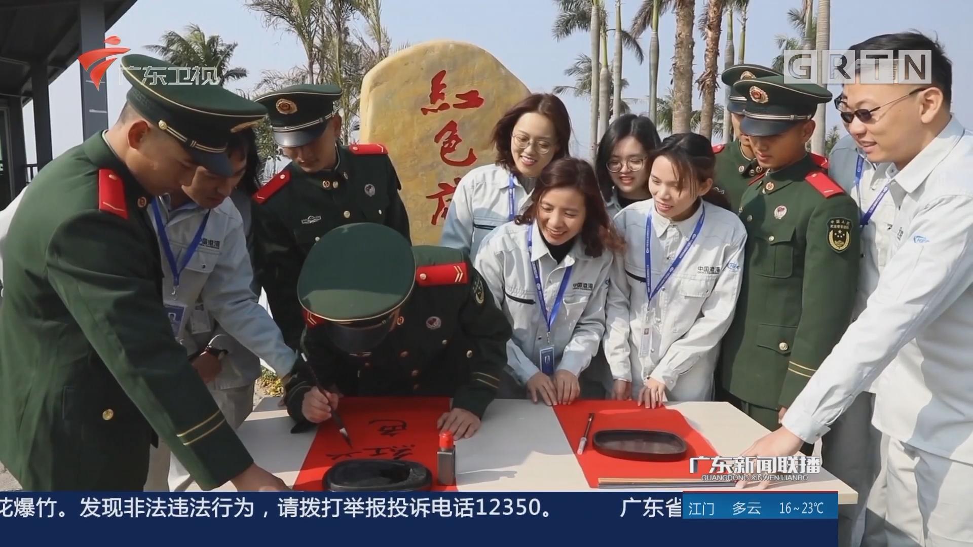 驻守南粤边防 致敬新时代最可爱的人!