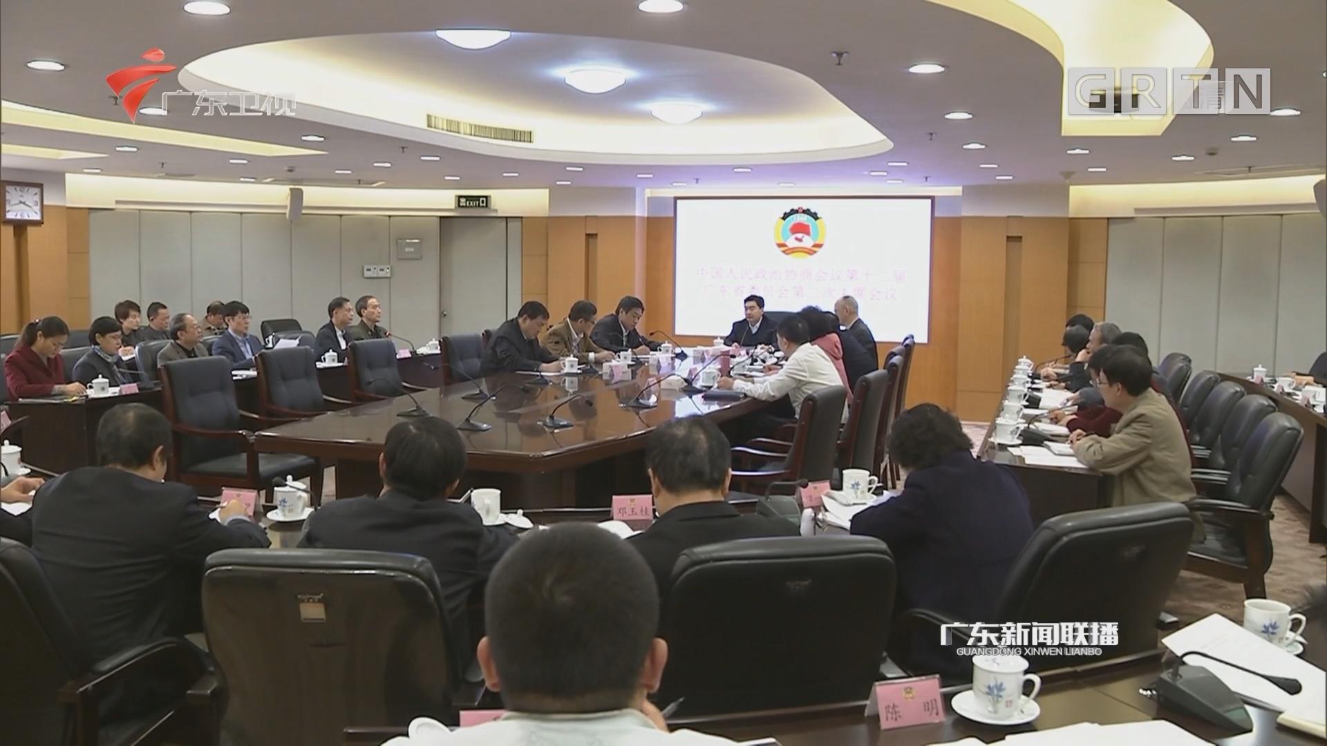 十二届省政协第二次主席会议召开 坚决全面彻底肃清李嘉万庆良流毒影响