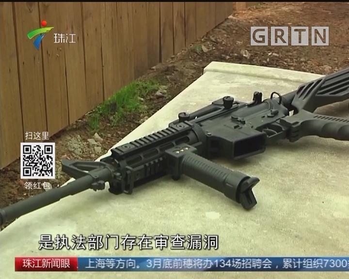 美国15家大公司切割与全国步枪协会合作关系
