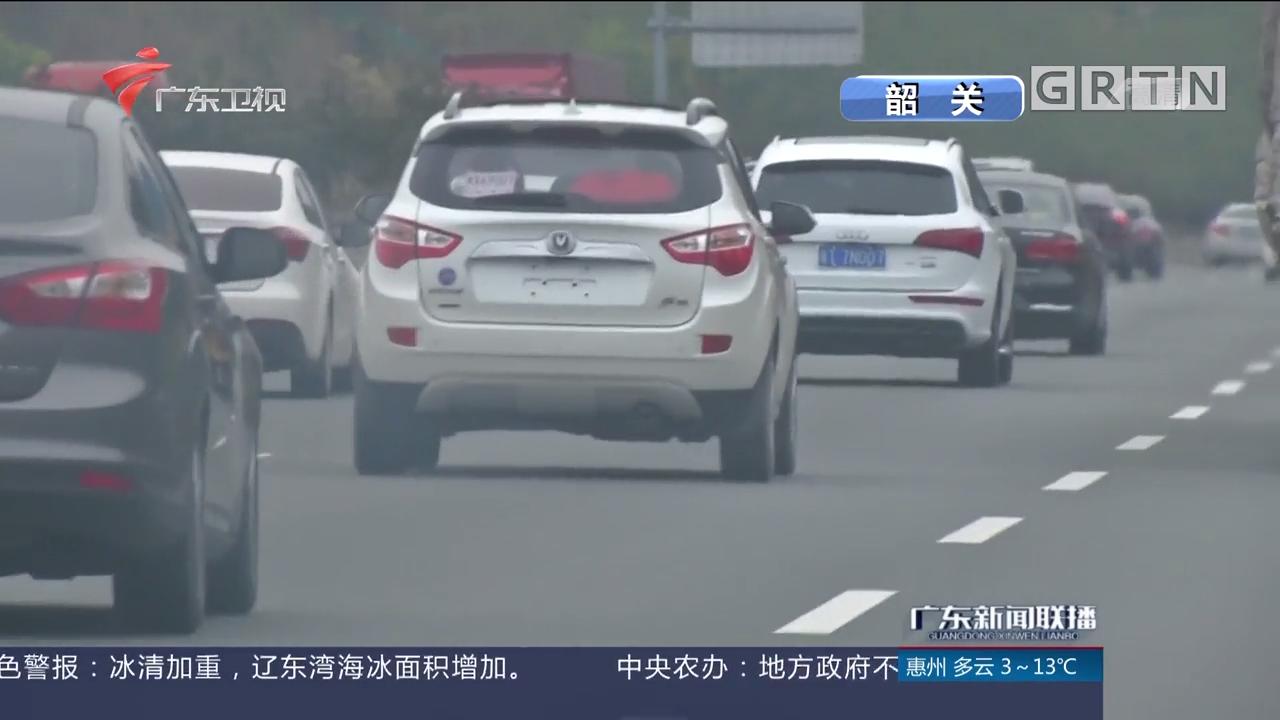 京港澳高速粤境北段双向解封