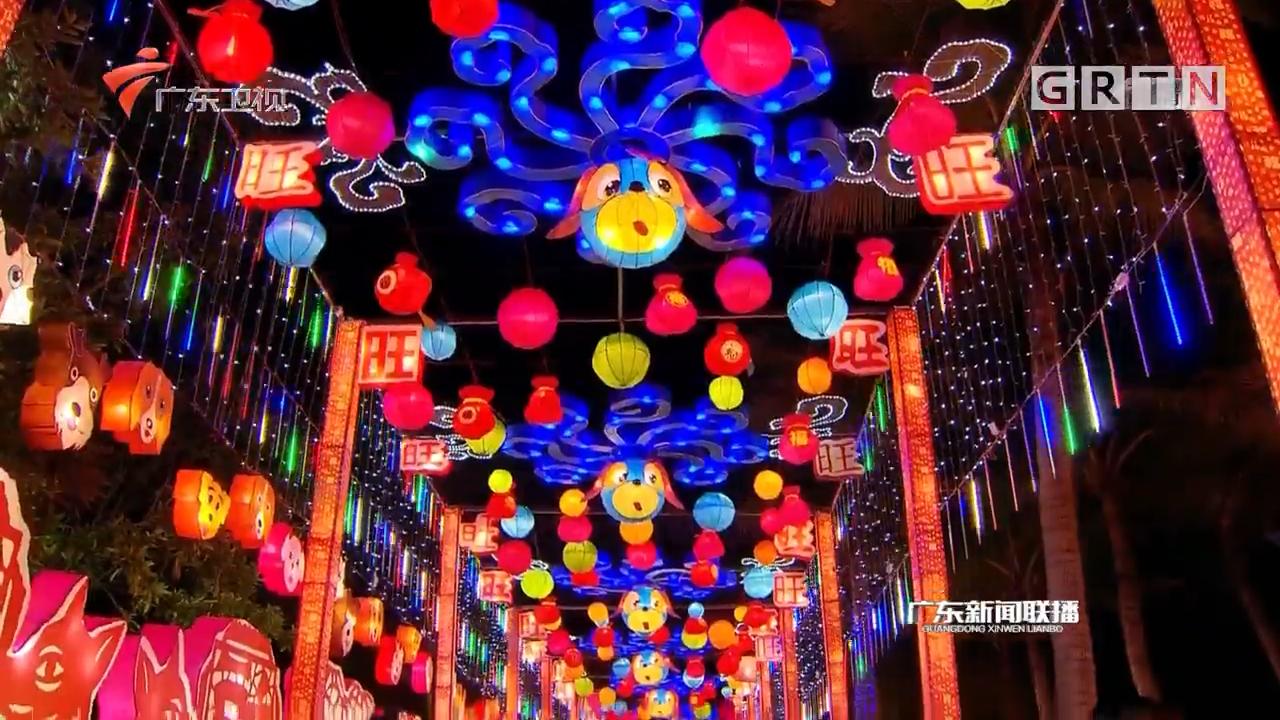 游园赏景 广东各地欢天喜地过大年