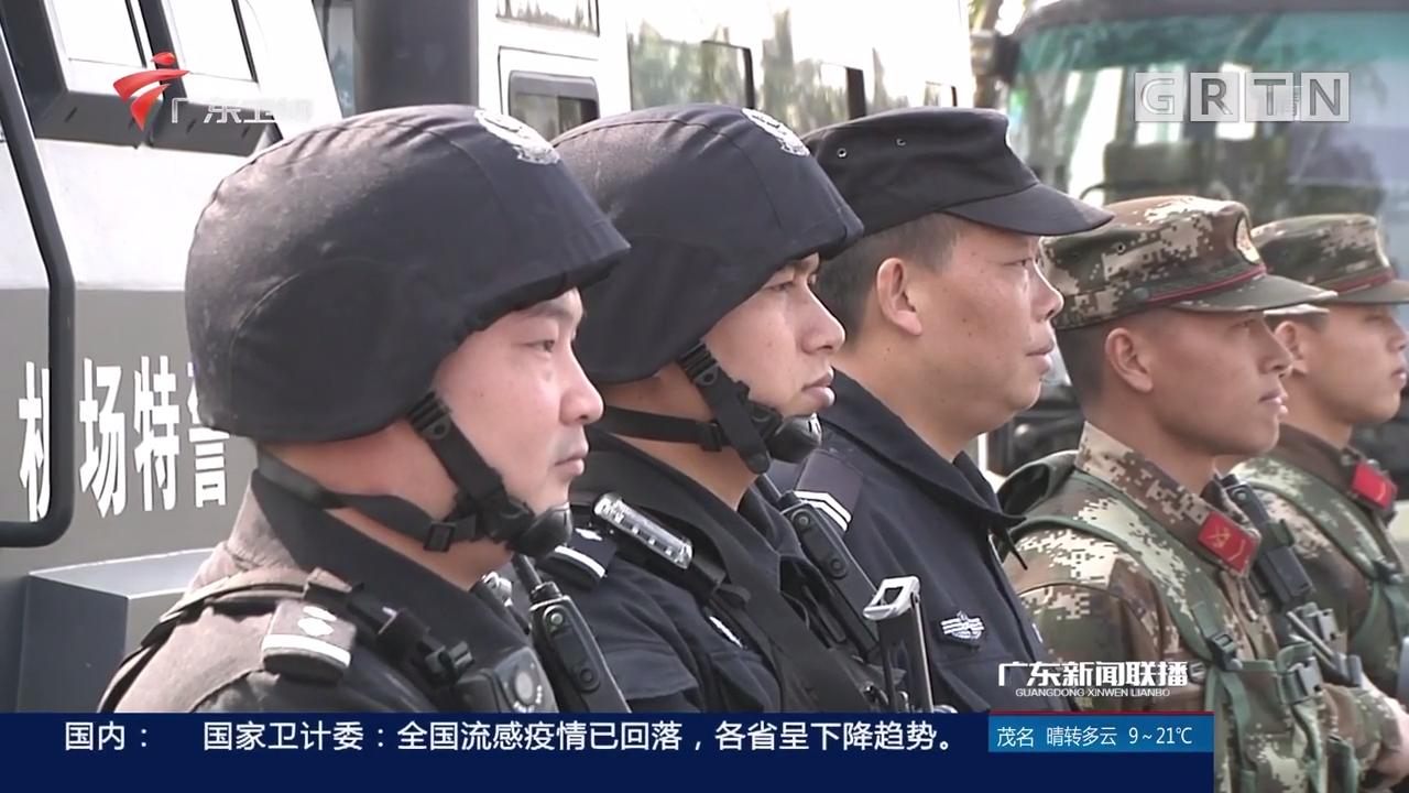 """广州白云机场公安柔性执法为旅客""""护航"""""""