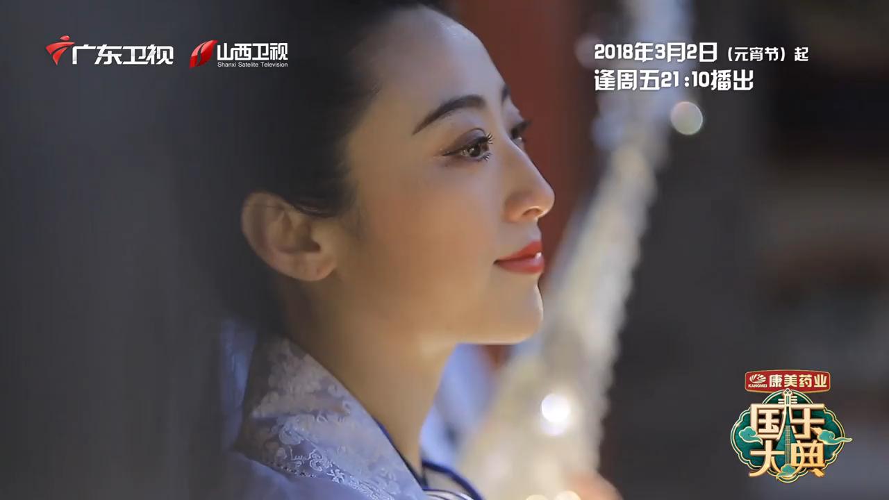 """最养眼的国乐少女组  """"仙气""""复活东方韵律之美"""