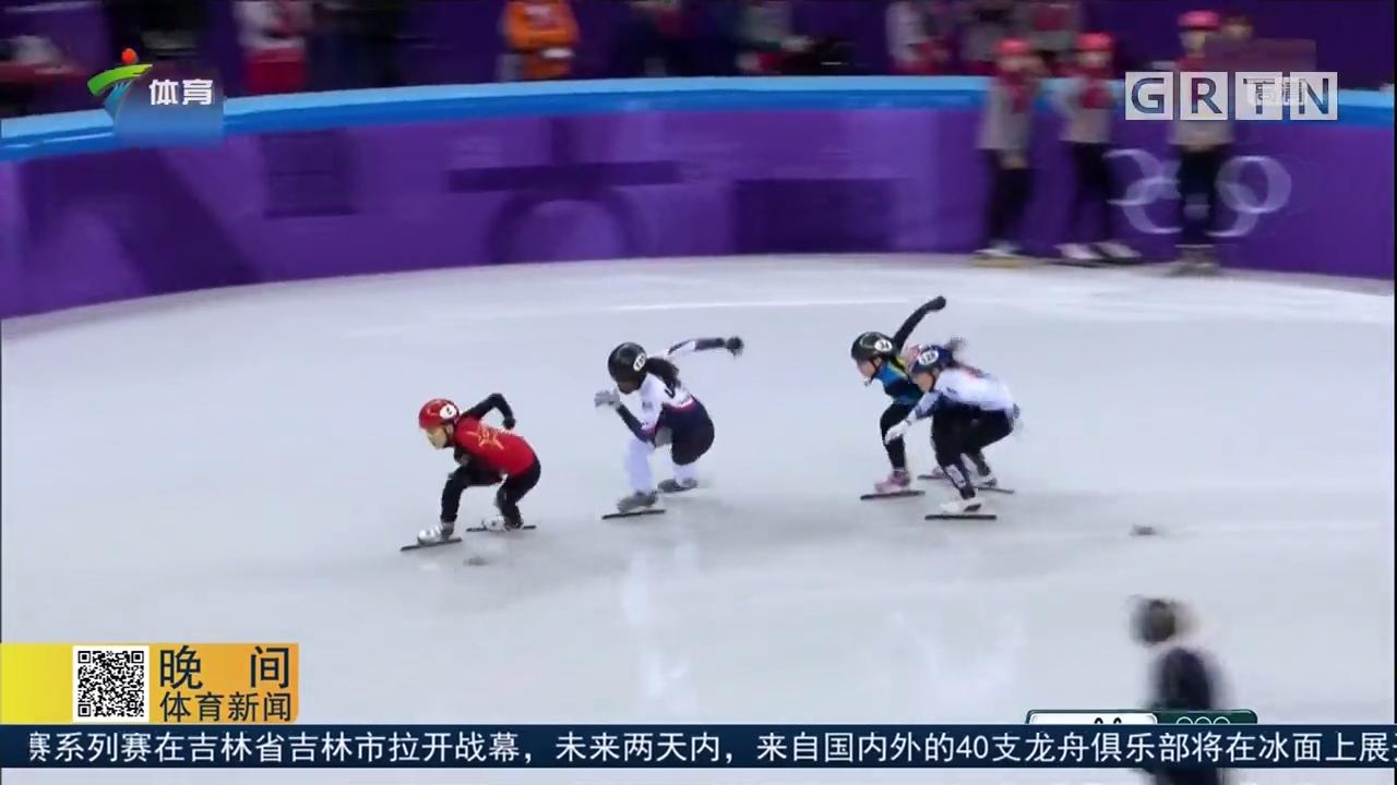 短道速滑女子500米预赛 中国选手全部晋级