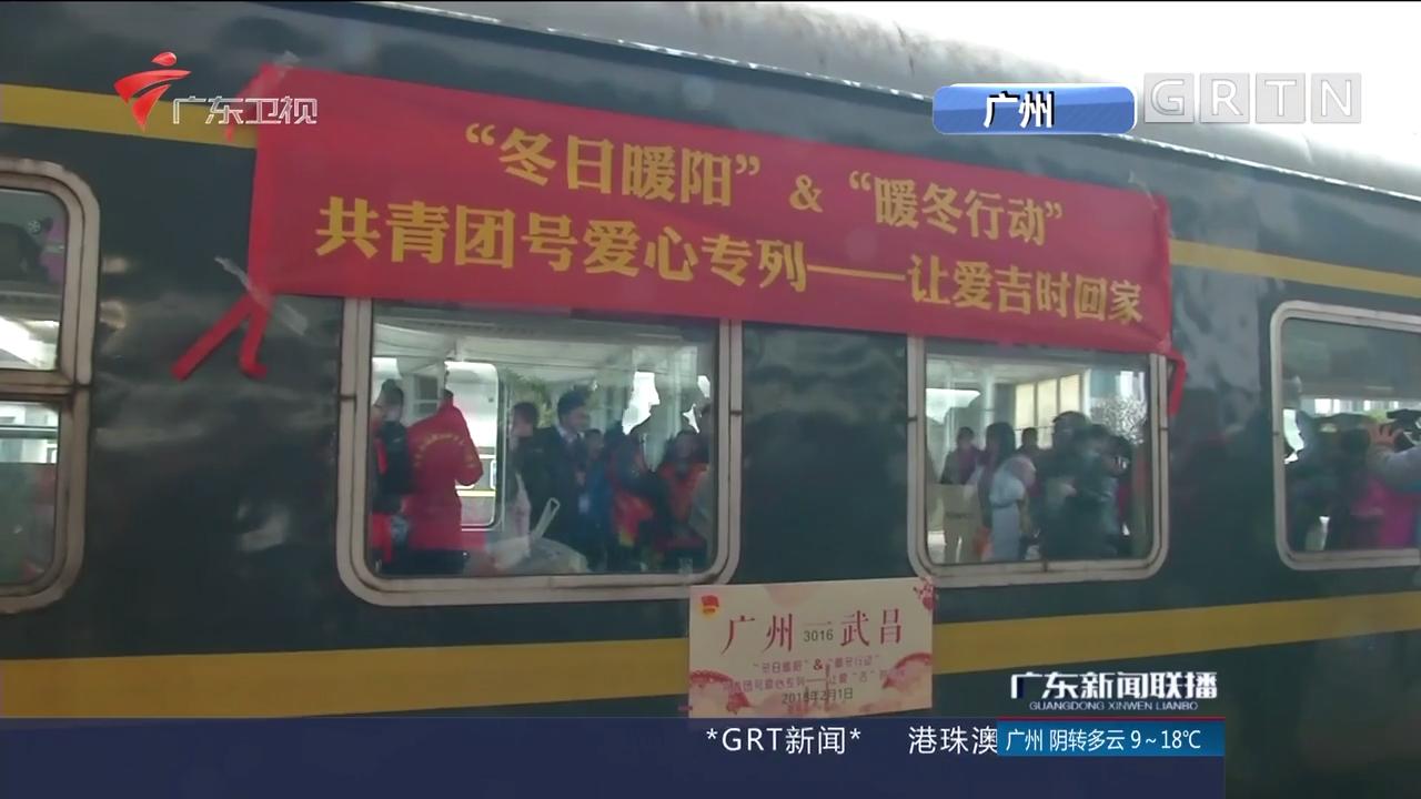 节前出行高峰渐到 广东各地多举措保障旅客安全畅顺出行