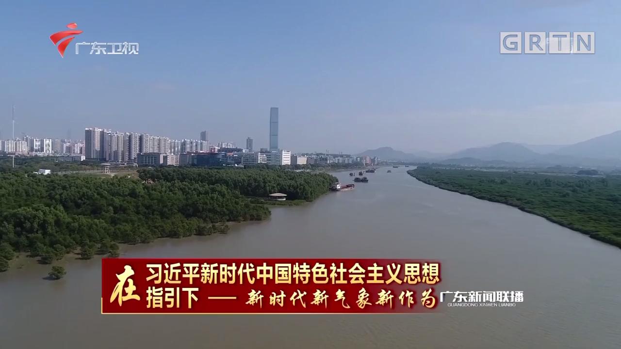 """深圳:绿色理念打造""""生态特区"""""""
