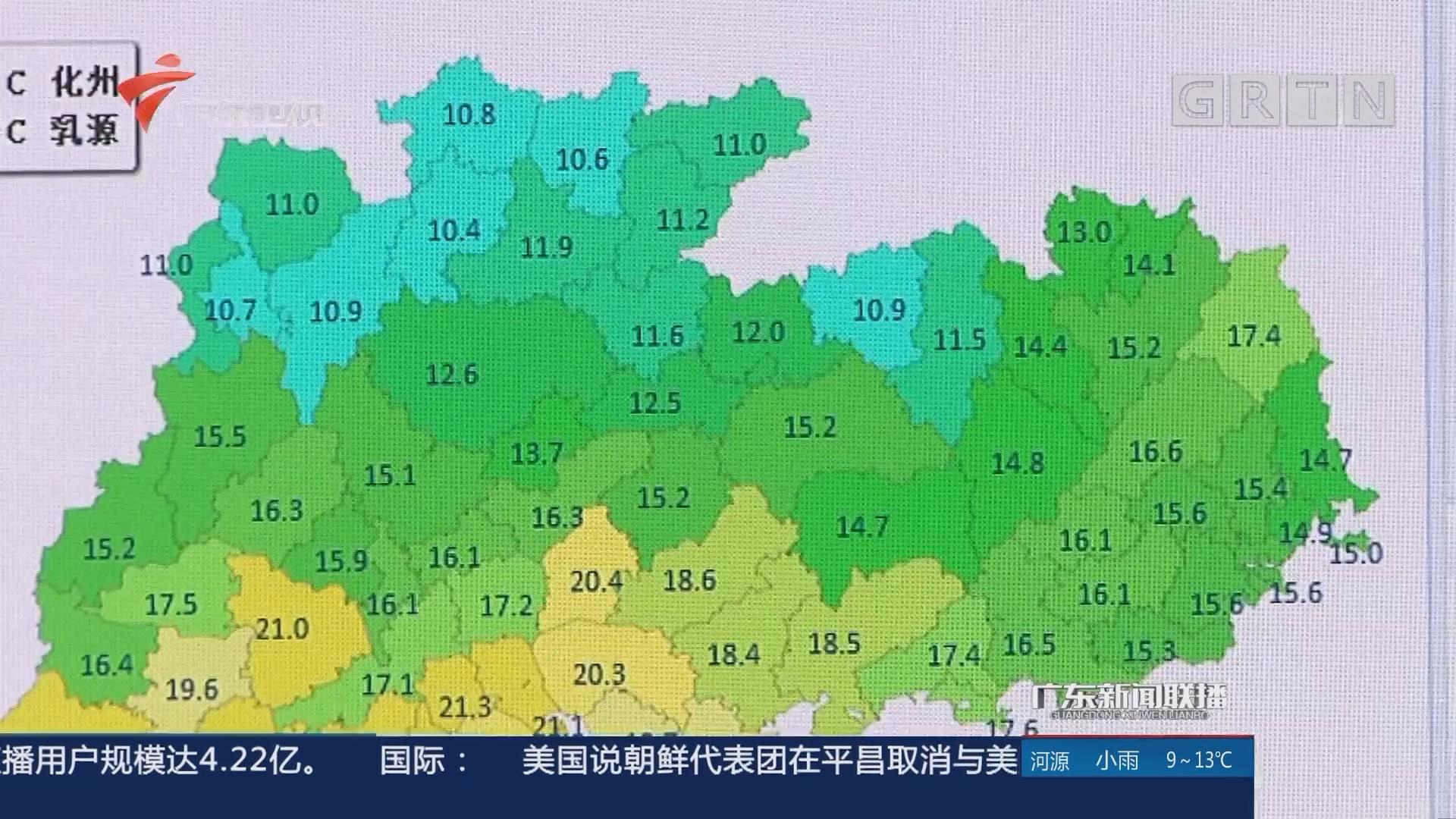 强冷空气影响广东大部 今明两天气温大幅下降