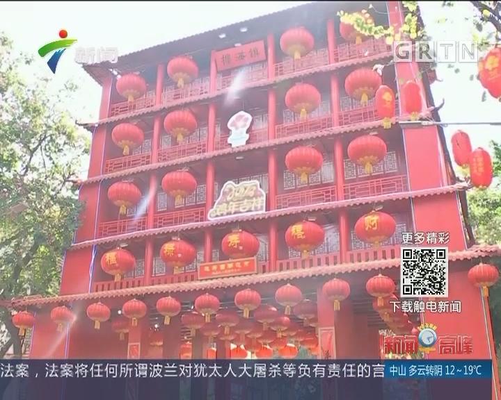 广州:越秀花市牌楼今年长啥样