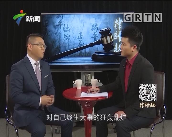 [2018-02-25]律师说:租友回家过年 法律风险大的很