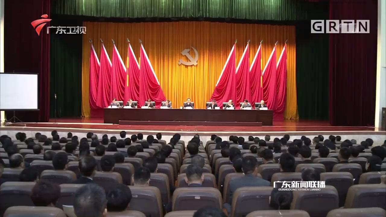 推动习近平新时代中国特色社会主义思想在南粤大地落地生根