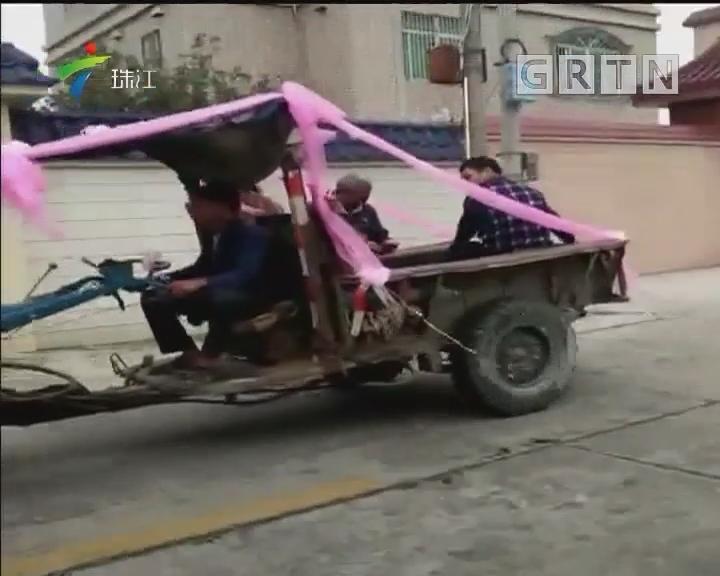 中山:拖拉机当婚车 赚足回头率