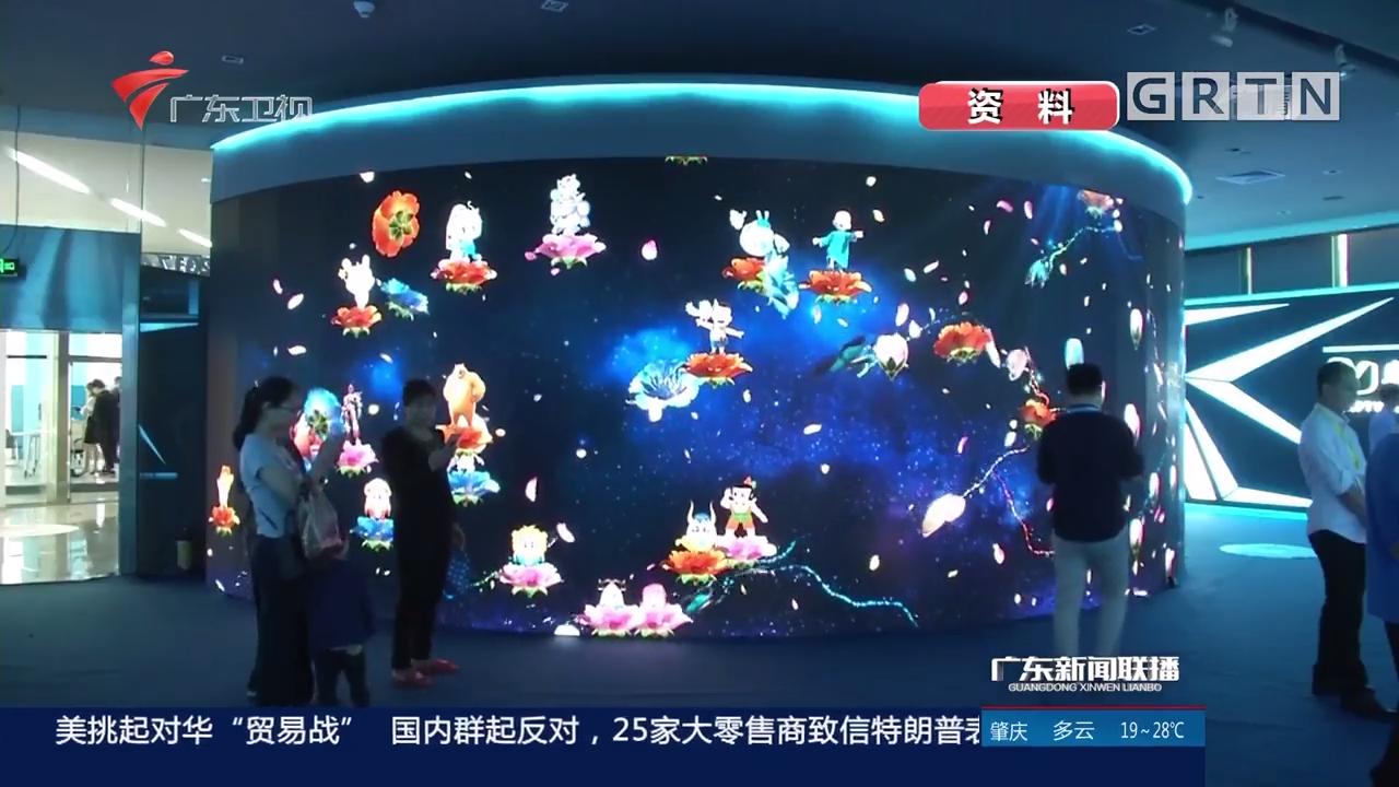 努力把广东打造成为全国超高清视频产业创新高地