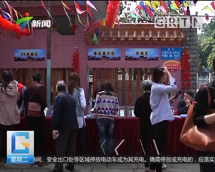 广州:车陂沙美村开展禁毒宣传 街坊踊跃参加