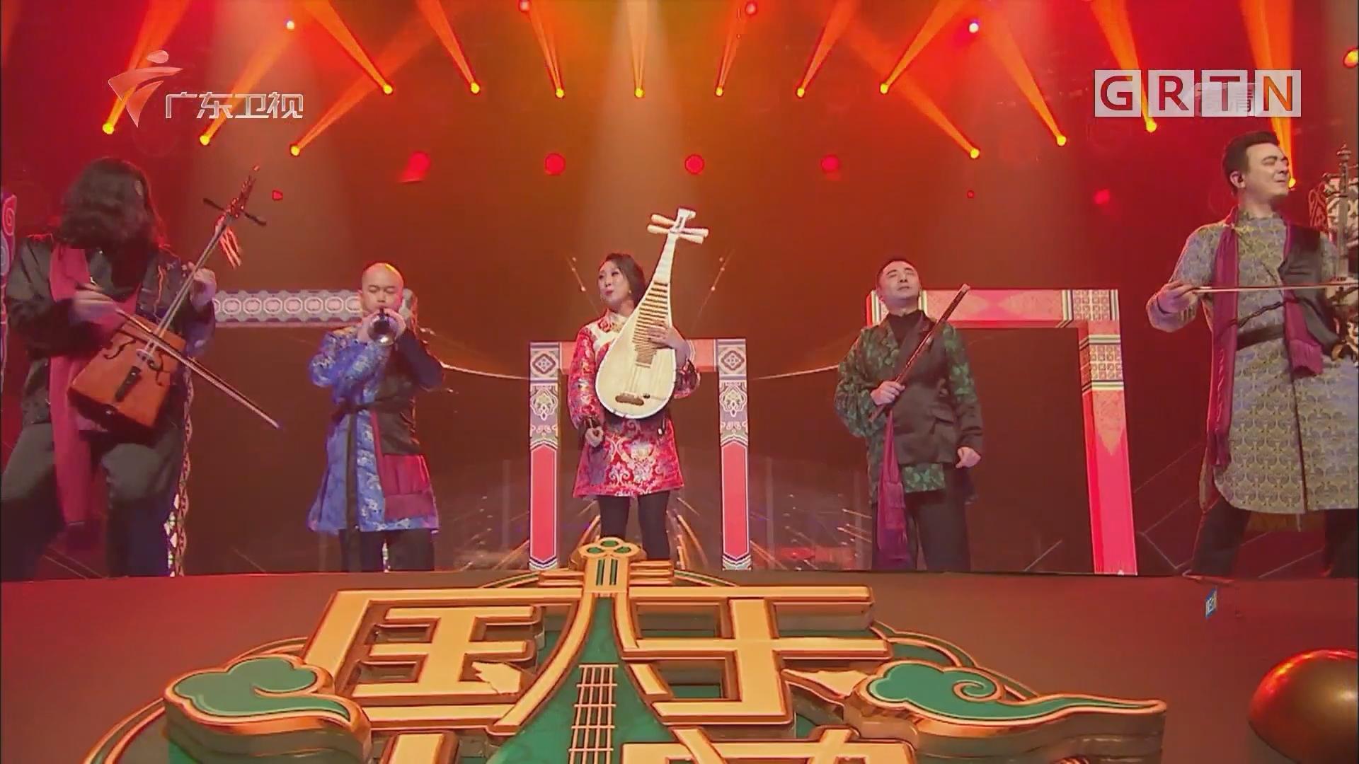 五色风乐团《青春舞曲》+《爱我中华》